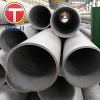 Buy cheap Thin Wall Large Diameter Stainless Seamless Cold Formed Steel Hollow Tube from wholesalers