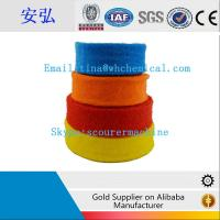 Buy cheap Sponge Kitchen Cleaning Cloth For Bowl,Cleaning Cloth For Sponge Scourer Produce from wholesalers