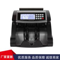 Buy cheap EURO VALUE COUNTER DETECTOR Back Feeding Money Counter Professional Money Counting machine with MG IR UV LCD SCREEN from wholesalers