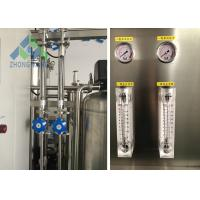 Buy cheap Pure Water System For Pharmaceuticals / Drinking Pure Water Filtration System from wholesalers