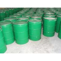 Buy cheap sell flotation reagents sodium isobutyl xanthate SIBX from wholesalers