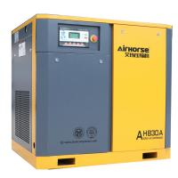 Buy cheap Directly Factory Price 22kw All-in-One Permanent magnet Combined Fixed Speed Screw Air Compressor for Sale from wholesalers