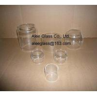Buy cheap Glass Globe from Wholesalers