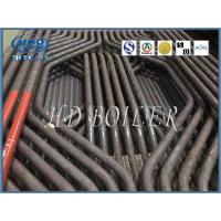 Buy cheap Power Plant Boiler Membrane Water Wall For Heat Exchange , ISO / ASME Certification from wholesalers