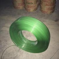 Buy cheap Green Embossed Polyester PET Plastic Strips for Packaging from wholesalers