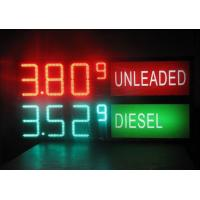 Buy cheap LED Gas Station Sign for Oil Price , RF LCD Wireless Remote Control Digital 7 Segment Display from wholesalers