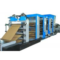 Buy cheap High Speed Automatic Bottom-pasted Paper Bag Manufacturing Machine with Servo System for Industrial from wholesalers