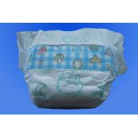 Buy cheap Disposable diapers in bales for baby from wholesalers