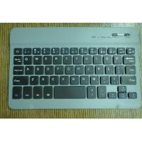 Buy cheap 7inch bluetooth keyboard for tablets from wholesalers