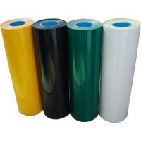 Buy cheap . Engraving Transfer Film from wholesalers