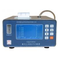 Buy cheap Particle Counterwith 0.1CFM for clean room environment test with CLJ-E3016 from wholesalers