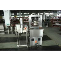 Buy cheap Disinfection Powder Blower Machine For Rotary Tablet Press Machine SHZ-200 product