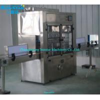 Buy cheap Automatic linear type plasma gel filler for olive cooking sunflower oil in bottle barrel from wholesalers