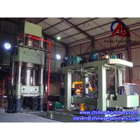 Buy cheap Hydraulic presses for solid metal forming,Calibrating press,Pre-forming line from wholesalers