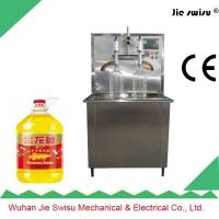 Buy cheap Industrial Dishwasher Liquid Detergent filling machine from wholesalers