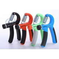 Buy cheap Sipply Fitness Gym Metal  Adjustable Hand Grip for Arm Wrestling from wholesalers