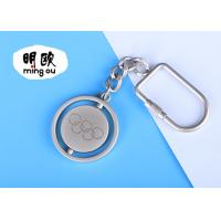 Buy cheap Olympic Games Spinner Key Ring Custom U Shape Clip / Souvenir Key Chain from wholesalers