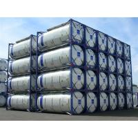 Buy cheap 50000 Liter LPG Pressure Vessel Tank Container (CLW8102) from wholesalers