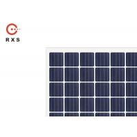 Buy cheap 230W Monocrystalline Solar Cell , High Efficiency Solar Panels Bifacial Laminated Glass from wholesalers