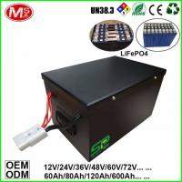 Buy cheap LiFePO4 battery pack 12V 3000W for Home Generator/solar/Wind from wholesalers