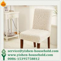 Buy cheap Yishen-Household etsy chair cover chair covers chair slip cover spandex chair cover knitted chair cover from wholesalers