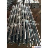 Buy cheap High Strength Ring System Scaffolding Q235 Steel For Formwork Construction product