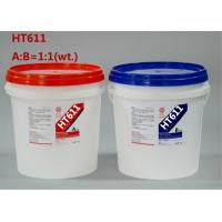 Buy cheap Fast Drying Construction Adhesive HT611 structural bonding epoxy polyurethane epoxy adhesive from wholesalers