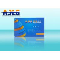 Buy cheap Glossy Surface PVC Business Cards CR80 Standard Size 85.5 x 54 mm from wholesalers