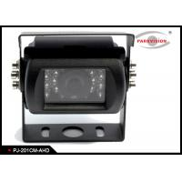 Buy cheap 2.5mm Lens Front And Rear Car Camera SystemWith 18 Pcs Infrared Led Lights product