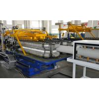 Buy cheap Full Automatic Single Wall Corrugated Pipe Making Machine 100KW Power from wholesalers
