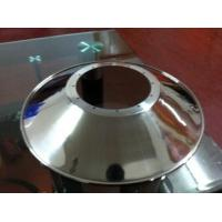 Buy cheap Customized CNC Metal Spinning Machine Parts Stainless Steel Lamp Shade from wholesalers
