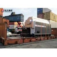 Buy cheap 4 Ton Coal Hot Water Boiler Working In Sauna ISO9001 Certification from wholesalers