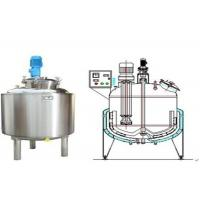 Buy cheap Shampoo Stainless Steel Fermentation Tanks / High Shear Emulsifying Tank from wholesalers
