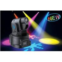Buy cheap rechargeable Professional 15W Mini Led Moving Head spot Light , 50w RGB LED from wholesalers