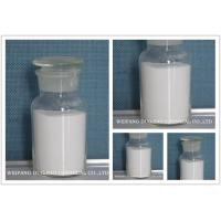 Buy cheap White Color Food Industry Dextrose Monohydrate Powder Stored In Low Temperature from wholesalers