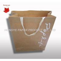 Buy cheap Personalized Recycled Kraft Paper Carrier Bags With Twisted Handles from wholesalers