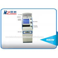 Buy cheap 15 Cold Rolled Steel Coin Counting Machine Locations , Touch Screen Monitor Kiosk Cabinet product