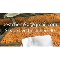 Buy cheap Active Pharmaceutical Ingredients Legit Anabolic Research Chemicals CAS 1715016-75-3 , 5f-Mdmb-2201 from wholesalers