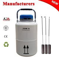 Buy cheap TianChi 3L Liquid Nitrogen Container YDS-3-50 Dewar Vessels Price from wholesalers