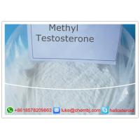 Buy cheap Professional 17-Methyltestosterone Steroid Powder CAS 58-18-4 For Promote Male Sex Organs from wholesalers