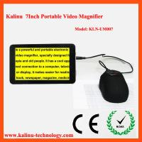 Buy cheap Big Display 7inch CCTV Portable Low Vision Video Magnifier product