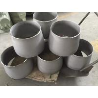 Buy cheap BW Astm Pipe Fittings Seamless Reducer Hastelloy C276 ASME B16.9 MSS-SP43 from wholesalers