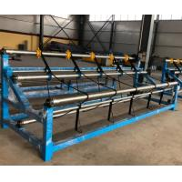Buy cheap Fully Automatic Chain Link Fence Machine from wholesalers