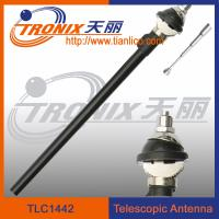 Buy cheap (hot products) car telescopic antenna/ telescopic radio car am fm antenna TLC1442 product