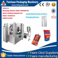 Buy cheap Doypack stand up pouch filling , sealing , packging machine for liquid , oil from wholesalers