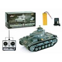 Buy cheap 1:16 Battle Tank(3848-Upgrade) from wholesalers