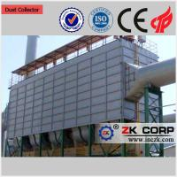 Buy cheap Cement Dust Collector / Dust Collector System for Open Clinker Yard from wholesalers