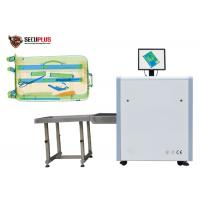 Buy cheap SPX5030C Multi Energy x ray scanning machine X-ray Baggage Scanner for small items from wholesalers