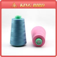 Buy cheap Custom Spun Dyed Polyester Sewing Thread with Oeko tex standard 100 from wholesalers