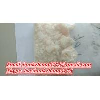 Buy cheap HEP High quality Best supplier Strongest stimulant Research Chemicals Crystal HEP 36 Months Shelf Life from wholesalers